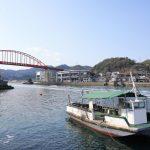 音戸の舟唄が響く。江戸より音戸の瀬戸を繋いできた音戸の渡し船 – Ondo no Funauta (Boatman's song at Ondo)