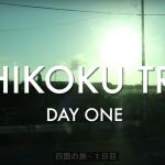 Movies about travel at Shikoku and Setouchi islands, Japan – 四国・瀬戸内を海外発信している動画まとめ