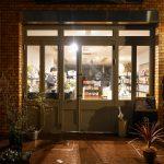 いい街にはいい本屋がある「本屋 ルヌガンガ」 –  lunuganga book store