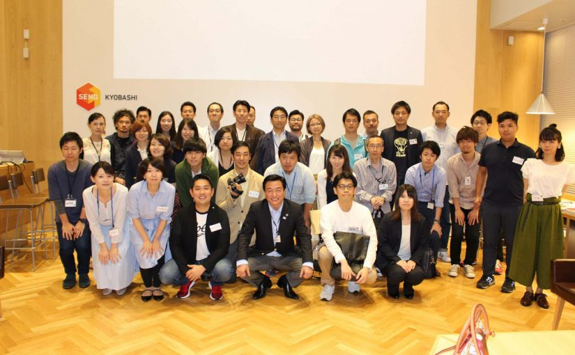 【写真レポート】好評につき今年も開催!香川県高松市移住イベント