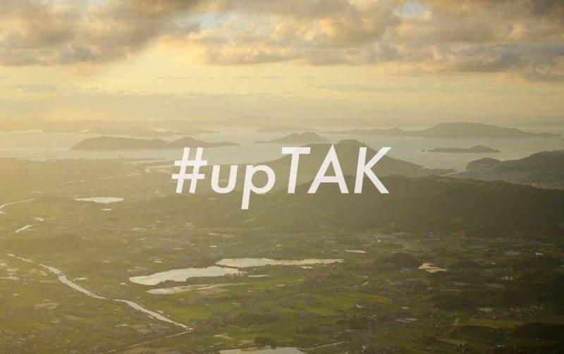 【香川・7/1(日)】香川県高松市を象徴するハッシュタグ「#upTAK」のモニュメントが完成!