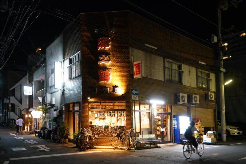 """創業100年以上の老舗酒店で飲むお酒「頼(らい)酒店」 – """"Rai"""" combined liquor store and bar"""