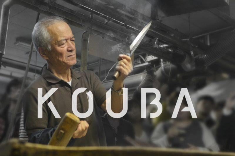 【新潟】開け、工場!燕三条 工場の祭典 – Tsubame-Sanjo Factory Festival