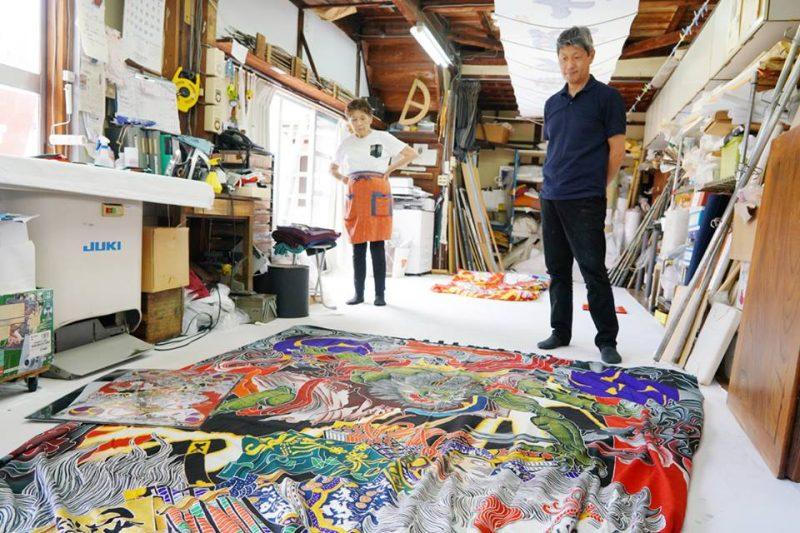 江戸時代から210年以上つづく染め物屋『大川原染色本舗』 – Okawahara Dyeing Head Shop