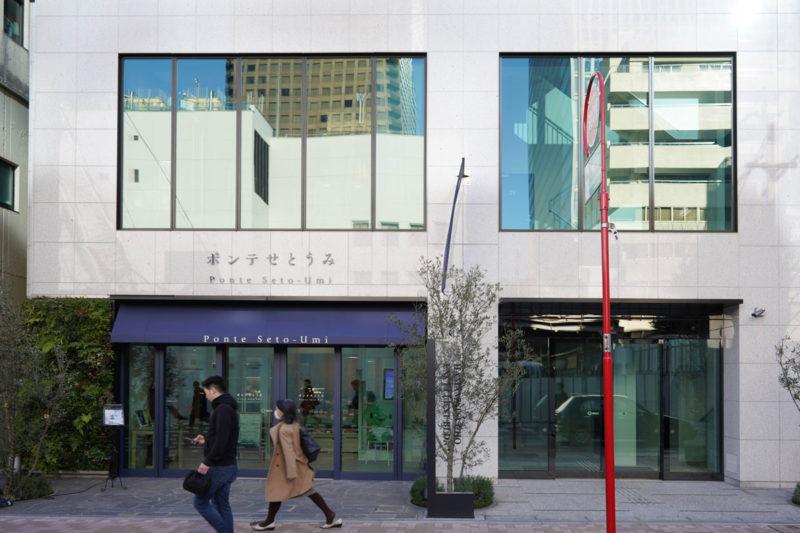 瀬戸内海の美味しいもの東京で味わう「ポンテせとうみ」 – Ponte Seto-Umi