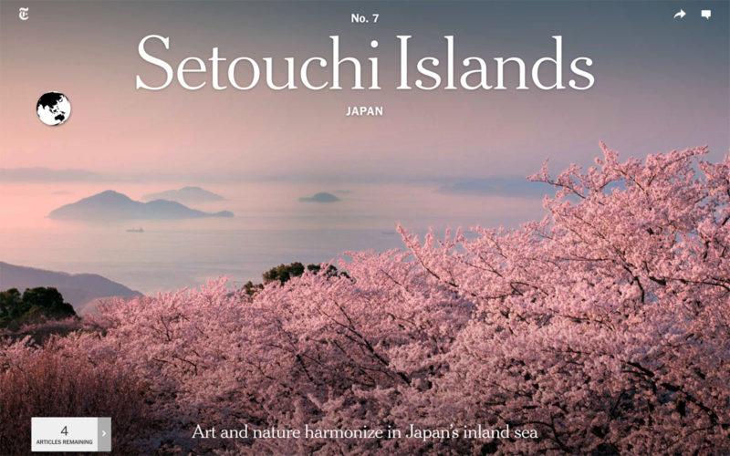 【世界7位】米・NYタイムズ誌の2019年に行くべき52ヶ所に瀬戸内の島々が選定! – 52 places to go in 2019