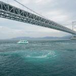 【世界でも最大規模!】徳島で地球を感じる!鳴門の渦潮 – Naruto whirlpools