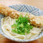 """讃岐うどん さか枝 – Sanuki Udon Noodle """"Sakaeda"""""""