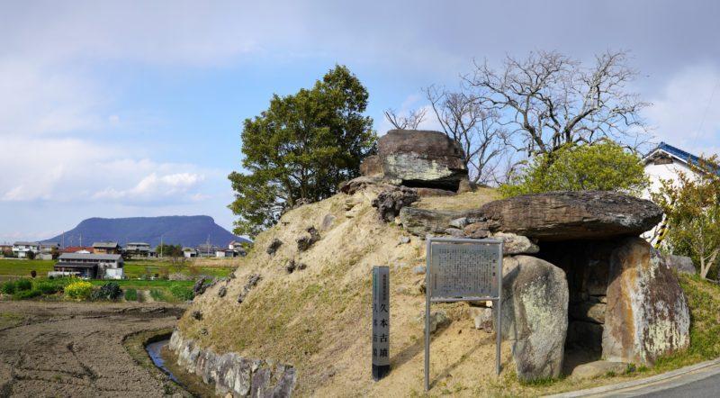【高松市史跡】屋島を望む横穴式石室を持つ円墳「久本古墳」 – Hisamoto Ancient Tomb