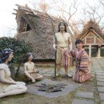 【香川・国史跡に指定】2000年前の高地性集落「紫雲出山遺跡」 –  Mt. Shiudeyama ruins of 2000 years old