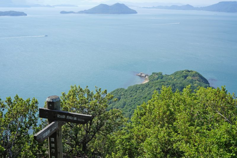 "屋島北嶺と瀬戸の絶景『遊鶴亭』 – ""Yukaku-tei"", The view of north Hill of Yashima and Setouchi"