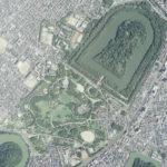 仁徳天皇陵など百舌鳥・古市古墳群が世界遺産に! – The Mozu-Furuichi Tumulus Clusters