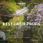 世界シェア1位のガイド本 ロンリープラネットで四国が紹介「アジア太平洋の最高の場所」「香川に行くべき5つの理由」 – Lonely Planet