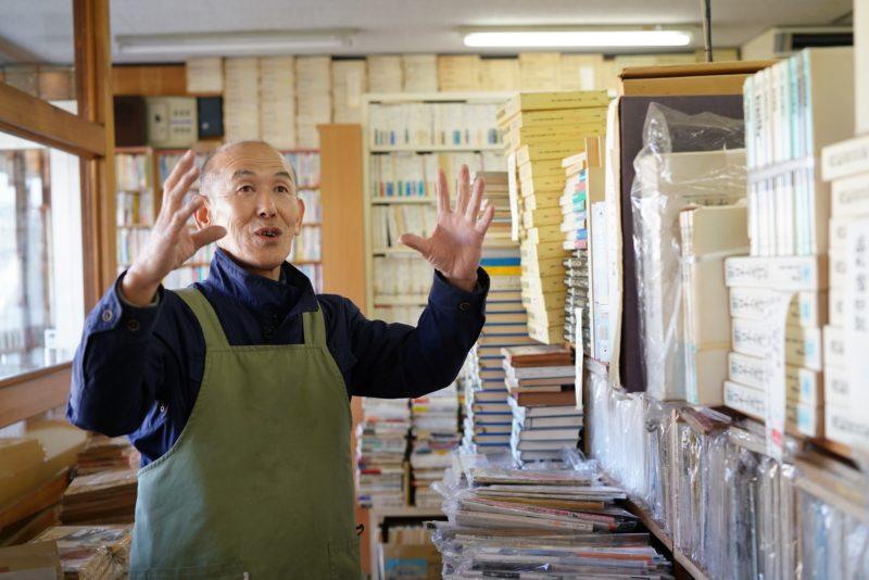 郷土史やUFO本も充実。ことでん沿線にある老舗の古本屋『讃州堂書店』 – Sanshudo Bookshop