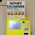 [Kagawa 24h] Money Exchanger of Takamatsu city – 【香川】高松市街地の24時間両替機