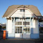 """近代化産業遺産、ことでん滝宮駅 – Kotoden """"Takinomiya station"""""""