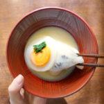 """香川の雑煮は、白味噌にあん餅が入った『あん餅雑煮』 –  """"Anmochi zoni"""", local food of Kagawa pref."""