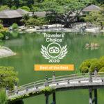 """【高松市が世界17位!】トリップアドバイザーのトラベラーズチョイス「今後注目の観光地」に選ばれました! – [Takamatsu 17th Award Winner] Tripadvisor Travelers' Choice """"EMERGING DESTINATIONS"""" 2020"""