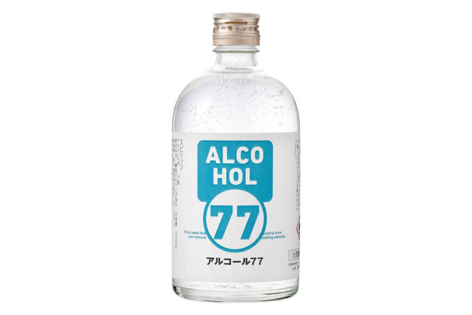 高知県の菊水酒造、消毒用アルコールと同じ度数の「アルコール77」を発売