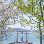 瀬戸内海、粟島の宿『ル・ポール粟島』 – Le Port Awashima at the island of Setouchi
