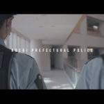 高知県警がYoutubeにアップしたキレキレダンス動画が話題に – Kochi Prefectural Police