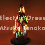 【香川】高松市美術館所蔵の『電気服』がNHK びじゅチューン!に登場『電気さえあれば』 井上涼 – [TAKAMATSU ART MUSEUM] Electric Dress by Atsuko Tanaka