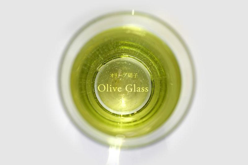 【香川県産品コンクール最優秀賞】オリーブを溶かして生まれた美しいガラス『オリーブ硝子』 – Olive Glass