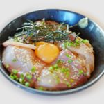 【9/11 解禁】オリーブハマチ丼 – Rice bowl topped with Olive Hamachi (yellow-tail)