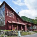 【徳島】ゼロ・ウェイスト宣言の町、上勝町のブルワリー『RISE & WIN Brewing』