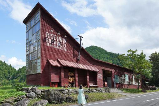 """【徳島】ゼロ・ウェイスト宣言町、上勝町のブルワリー『RISE & WIN Brewing(ライズアンドウィン ブルーイング)』 - [Tokushima] """"RISE & WIN Brewing"""" with Kamikatsu town's zero waste statement"""