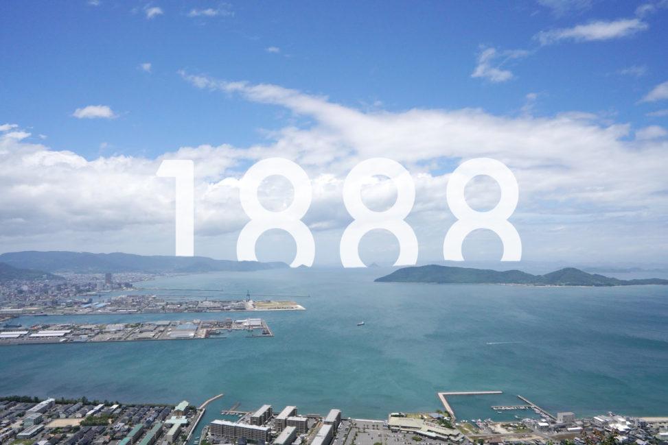 1888 Dec. 3 Kagawa pref.