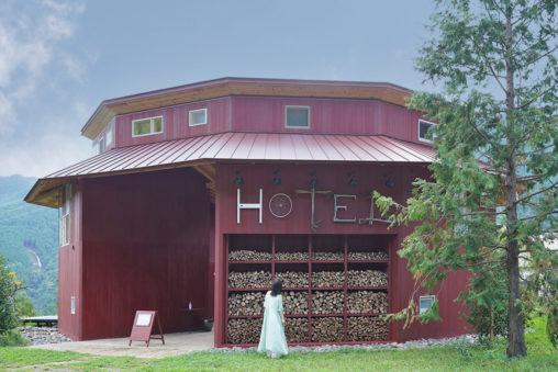 """【徳島】 ゼロ・ウェイストアクションホテル『WHY』 - [Tokushima] Kamikatsu town Zero Waste Action Hotel """"WHY"""""""