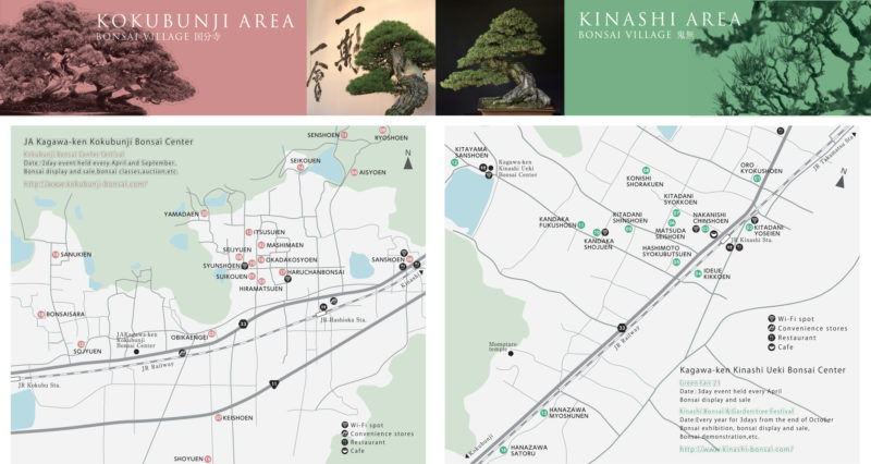 Map - Takamatsu Bonsai Village