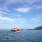 【香川】高松港〜女木島〜男木島を34年間繋いできたフェリー『めおん』が引退 – Meon