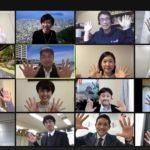 【香川 3/21】オンライン移住イベント『高松Meetupオンライン 高松らしい暮らし方・働き方』
