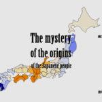 大陸からの渡来人は四国にやってきた?遺伝子が明かす日本人のルーツ