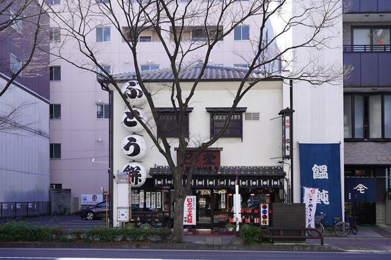 【香川】和田邦坊さんがデザイン。ぶどう餅の巴堂 高松店が閉店 – [Kagawa] Tomoedo, Japanese confectionery store designed by Kunibo Wada