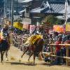 【愛媛・10/21】お供馬の走り込み「菊間祭り」 - Kikuma Otomouma festival