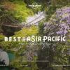 世界シェア1位のガイド本 ロンリープラネットで四国が紹介「アジア太平洋の最高の場所」「香川に行くべき5つの理由」 - Lonely Planet